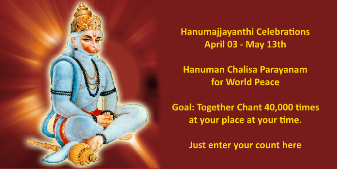 Link to submit your count